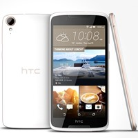 "Telefon mobil HTC Desire 828 Single SIM 5.5"" FHD 16GB LTE Pearl White"